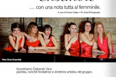 NNE - 2011.11 E Magazine 1